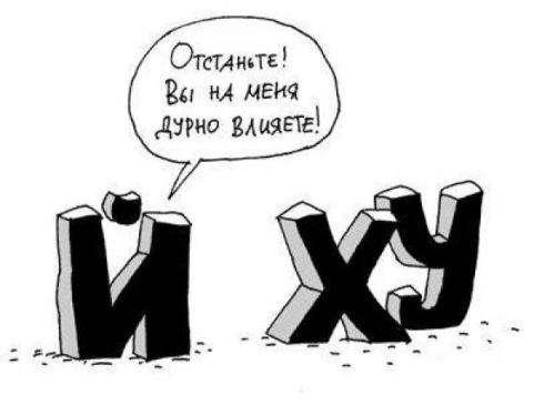 мат русский