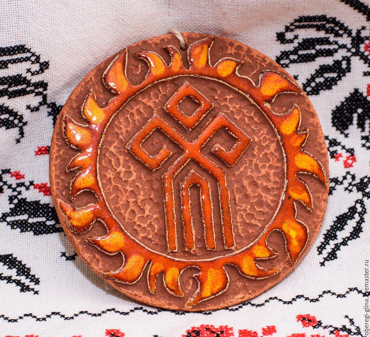 Амулеты древних славян. От чего защищали славянские амулеты и обереги?