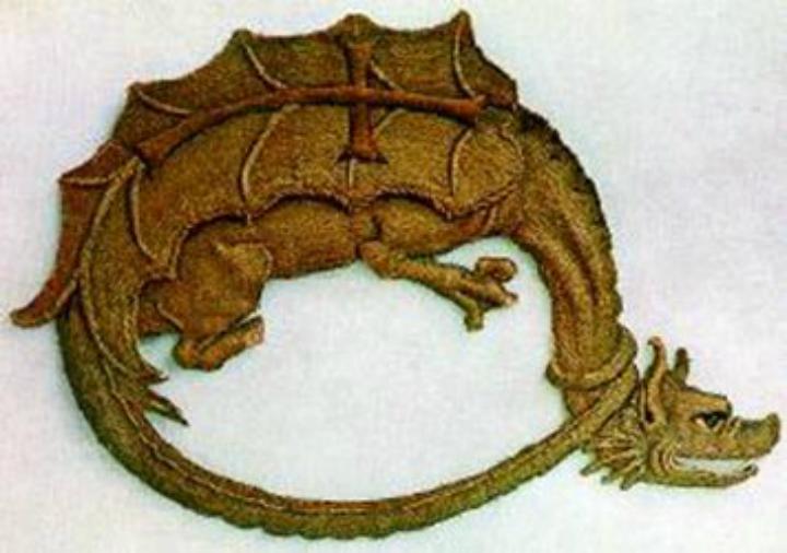 Орден Зеленого дракона