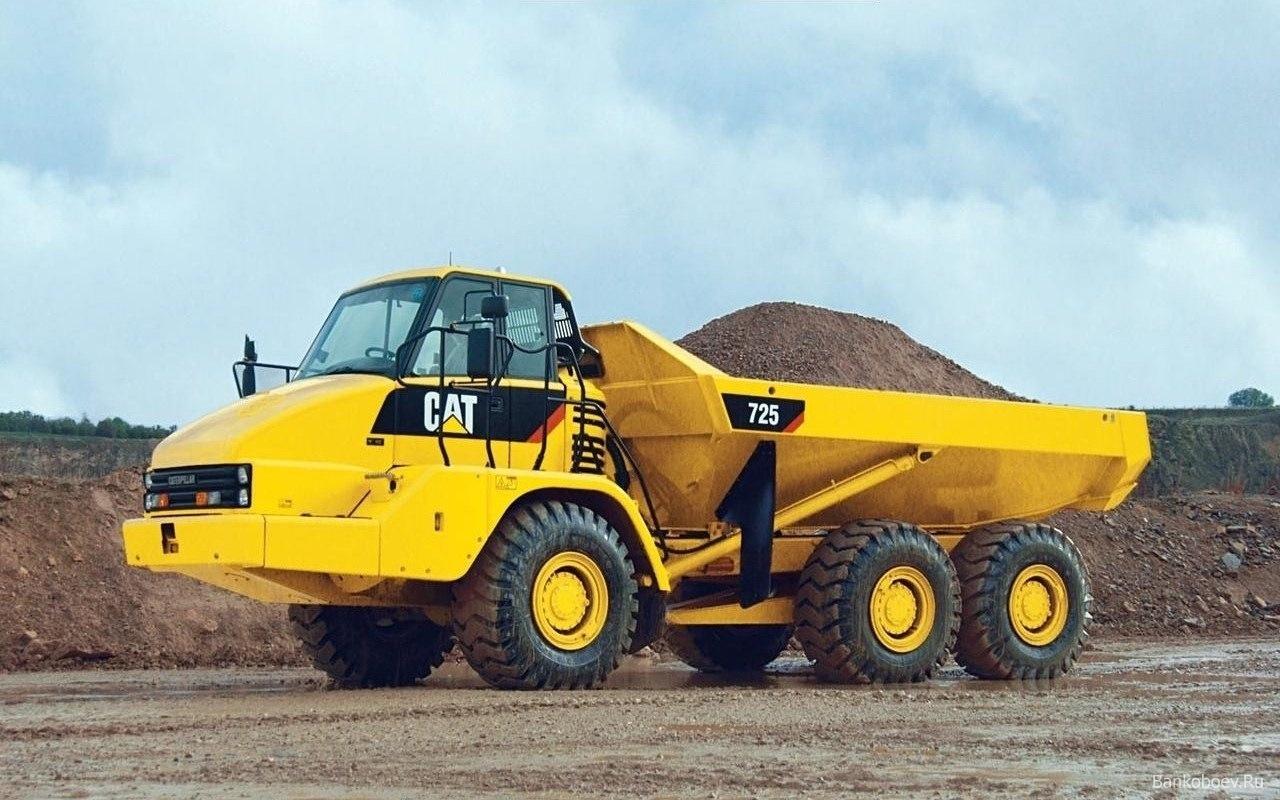 Желтый гигант