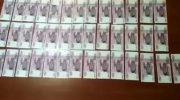 200 незадекларированных рублей