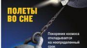 Роберт Фрош: «Нам сильно не хватает технологий и амбиций»