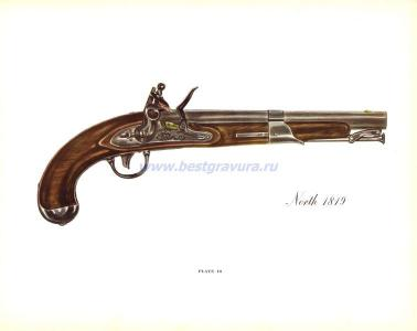 Кремневые пистолеты на фронтире