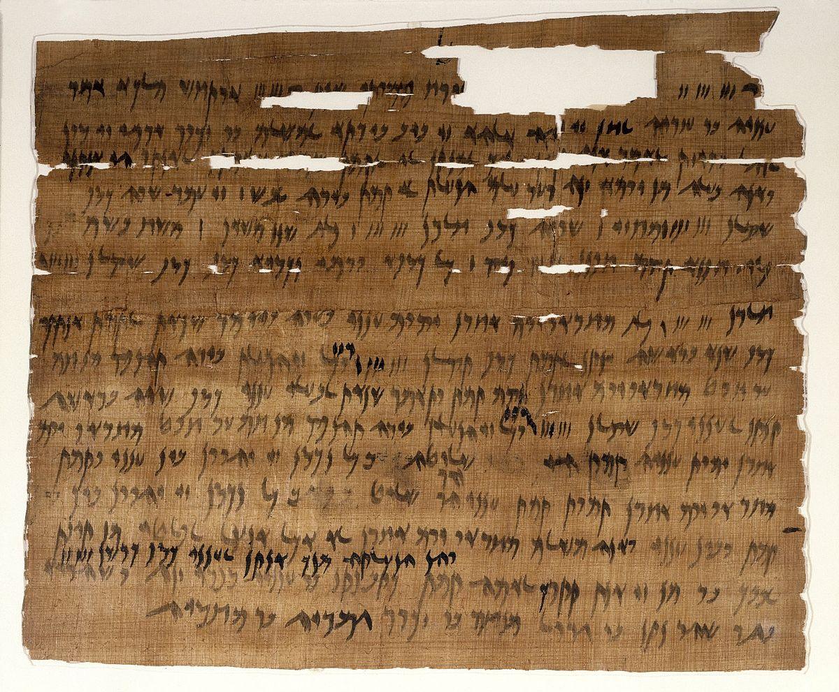 Елефантинские папирусы