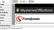 Android Custom Composite View. Дополнительные XML-атрибуты