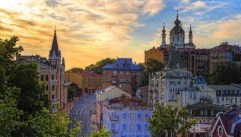Киев – в десятке городов с самыми красивыми видами