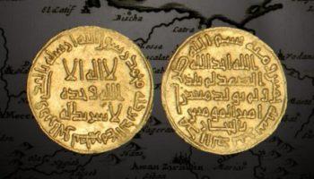 Так выглядит самая дорогая монета в мире